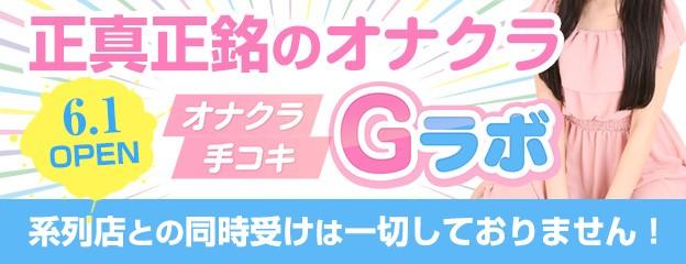 新ブランド誕生! Premium1